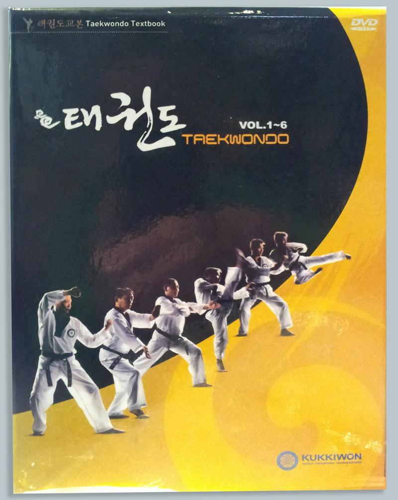Kukkiwon Fromen DVD`s