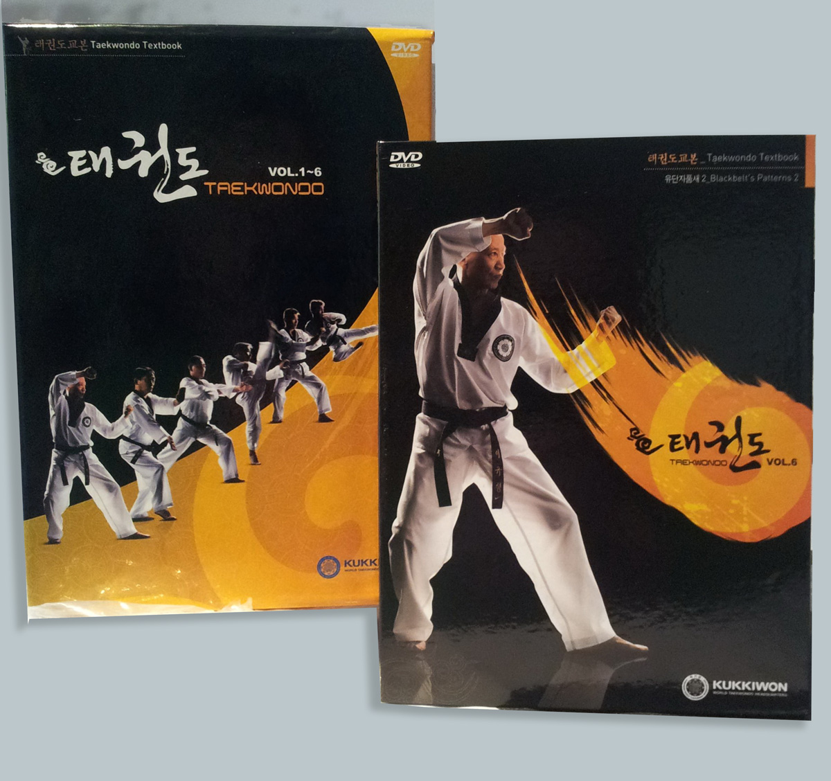 Kukkiwon-DVDs